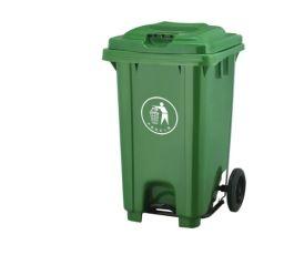 120L Trash Bin With Pedal